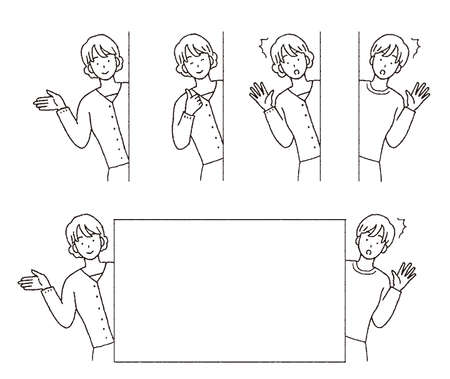 Illustration of a person peeking from next to a simple touch