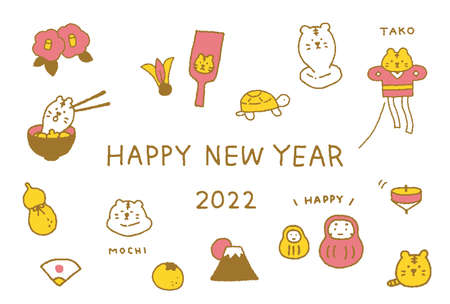 2022 Tora year Simple and cute Tora no New Year's card illustration