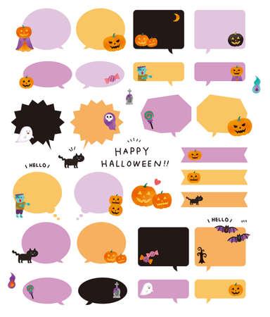 Halloween Motif Callout Illustration Set