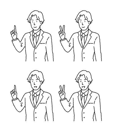 Young man illustration set of people with simple touch pieces
