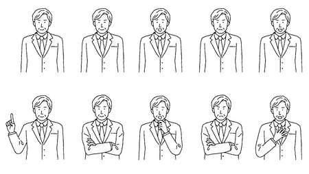Simple Touch Senior BusinessMan Illustration Set Ilustrace
