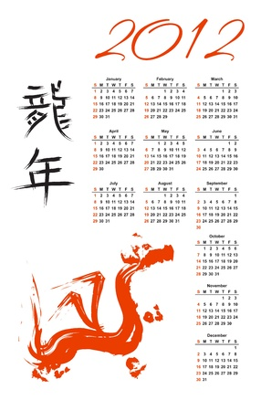 Calendar with Chinese Calligraphy for the Year of Dragon  Vector