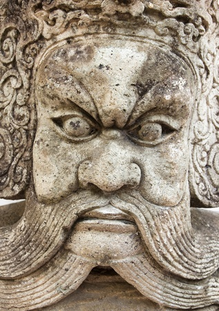 Face of Chinese god