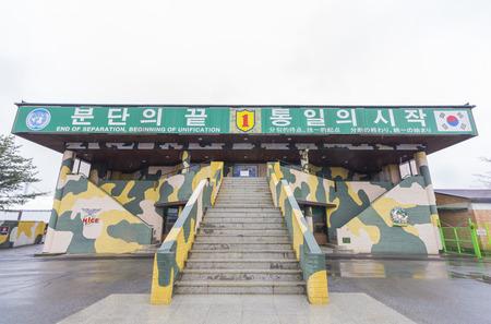 dora: Paju Corea del Sur 14 de abril 2015: Dora Observatorio en Paju Corea del Sur. Los visitantes pueden ver el estado de Corea del Norte en la Zona desmilitarizada DMZ a trav�s de binoculares desde este observatorio. Editorial