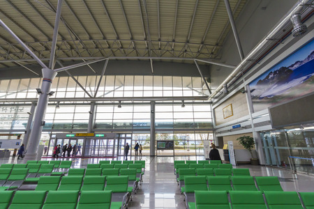 Dorasan South Korea  April 14 2015: Dorasan Railway Station recently built in DMZ South Korea. Dorasan was built to restore the traffic between the two Koreas after the reunification.