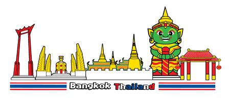 tuk: symbol of bangkok city thailand