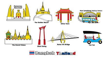 タイのバンコク市内のシンボル 写真素材 - 23076382