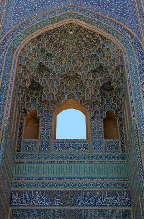 Tiled entrance into jame (Friday) mosque in Yazd, Iran Stock Photo