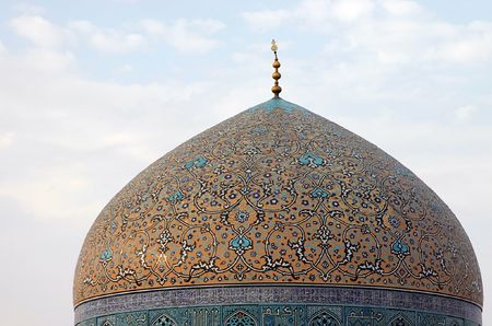 esfahan: Dome of the Sheikh Lotfollah Mosque. Imam Square. Isfahan. Iran. Stock Photo