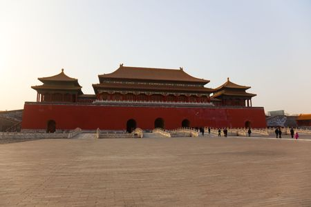 View Towards Meridian Gate from Gate of Supreme Harmony. Forbidden City. Beijing. China. Stock Photo