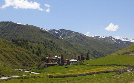 Ushguli - the highest inhabited village in Europe. Upper Svaneti. Georgia. Stock Photo - 9059805