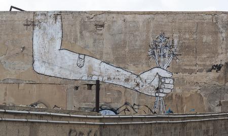 yafo: TEL AVIV - YAFO, ISRAEL - OCTOBER 19, 2014: Street art (graffiti) in the old Jaffa. Editorial