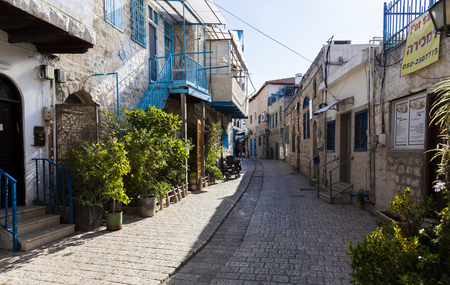 Narrow city street. Tzfat Safed. Israel.