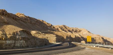 judean desert: Landscape with road in Judean desert. Israel.