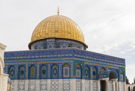 temple mount: Dome on the Rock on Temple Mount. Jerusalem. Israel. Stock Photo