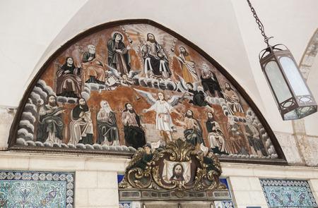 the gospels: Fresco above main entrance into Saint James Cathedral in the Armenian Quarter. Jerusalem, Israel.