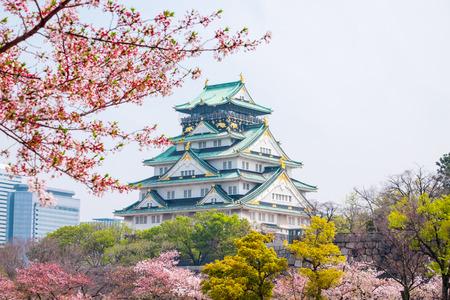 osakajo: Osaka castle with cherry blossom. Japanese spring beautiful scene ,Osaka,Japan
