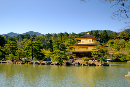 rokuonji: Kinkaku-ji, the Golden Pavilion, a Zen Buddhist temple in Kyoto, Japan Stock Photo