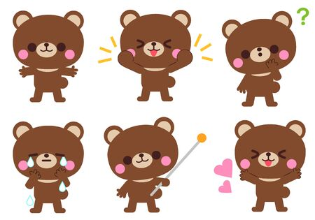 Bear's facial expression and gesture illustration set Stock Illustratie