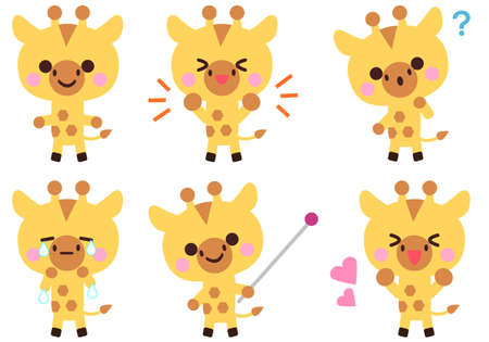 Giraffe's facial expression and gesture illustration set