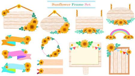 Summer frame illustration set of sunflower flowers  イラスト・ベクター素材
