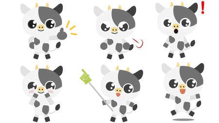 Bovine facial expression and gesture illustration set