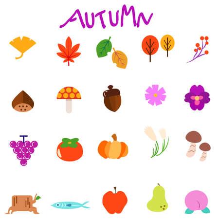 Autumn Illustration Icon Material Set  イラスト・ベクター素材