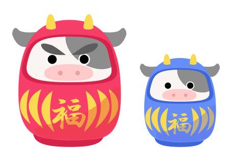 Daruma Design Cow Illustration
