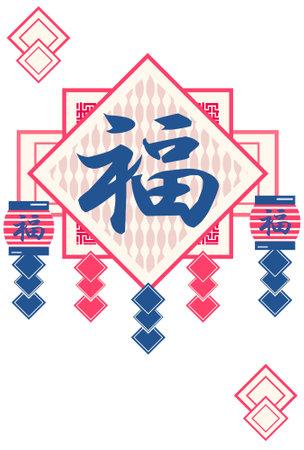 Japanese-style design character illustration