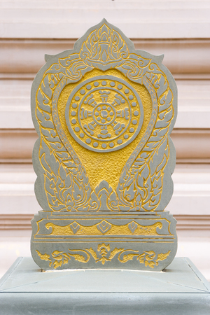 dhamma: Dharmachakra, Wheel of Dhamma, Symbol of buddhism