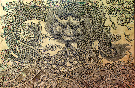 a legend of magic: The old pattern of dragon