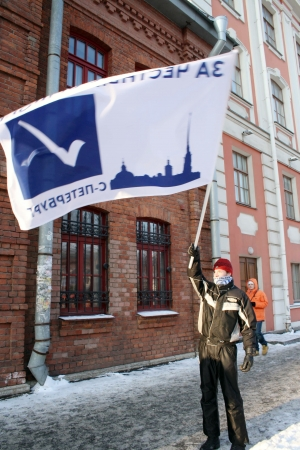 Protest meeting against unfair elections in St  Petersburg  Russia  on February 4, 2012