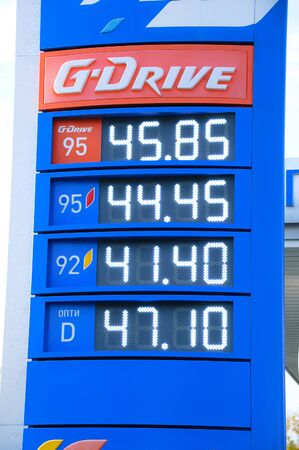 Russia 09-25-2019. Close-up electronic blue display with gas prices at a gas station