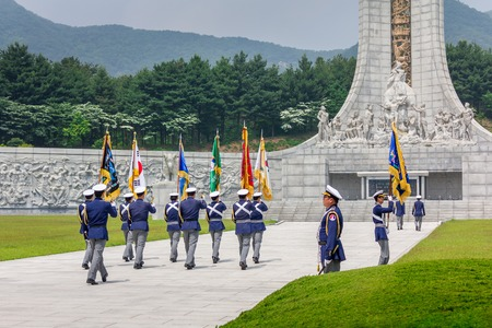 valor: Ceremony of respect at Memorial Tower (Hyeonchungtap). Daejeon National Cemetery, South Korea, 25 may 2016