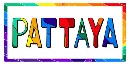 Pattaya - multicolored funny cartoon inscription in frame. Pattaya is a resort city in Thailand. For banners, posters, printing on souvenirs and clothing. 向量圖像
