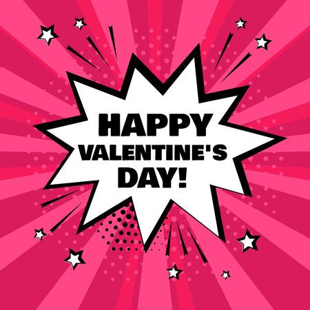 ピンクの背景にハッピーバレンタインデーの単語とホワイトコミックバブル。ポップアートスタイルのコミックサウンドエフェクト。ベクトルイラ