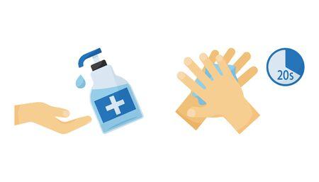 Disinfection. Hand sanitizer bottle, washing gel. Vector illustration  イラスト・ベクター素材
