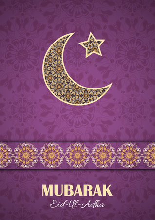 ul: Vector greeting card to Ramadan and Feast of Breaking the Fast. Greeting background with text Eid Ul Adha and muslim symbols. A4 format