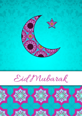 feast: Vector greeting card to Ramadan and Feast of Breaking the Fast. Greeting background with text Eid Al Fitr and muslim symbols. A4 format