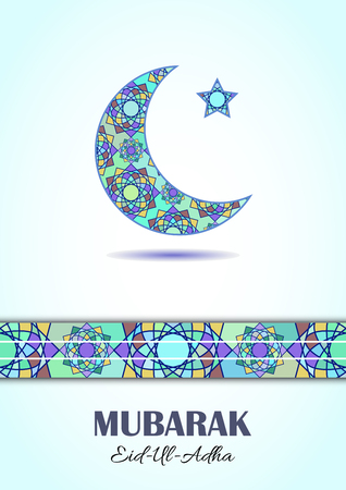 feast: Vector greeting card to Ramadan and Feast of Breaking the Fast. Greeting background with text Eid Ul Adha and muslim symbols. A4 format