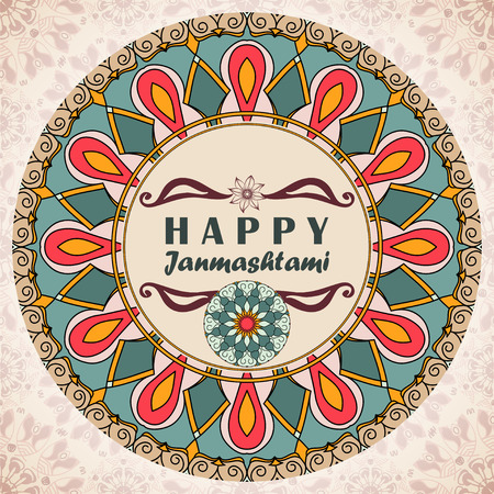 mahabharata: Vector greeting card to Krishna Janmashtami. Congratulations background with text and mandalas patterns Illustration