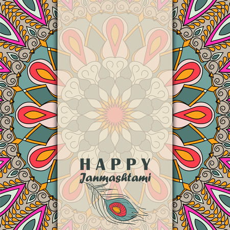 kalash: Vector greeting card to Krishna Janmashtami. Congratulations background with text, peacock feather and mandalas patterns Illustration