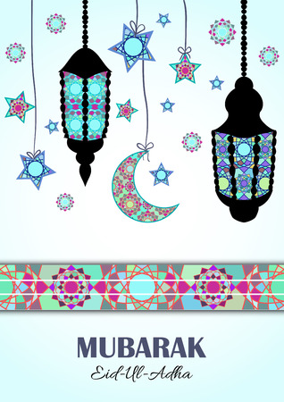 sacrificio: tarjeta de felicitaci�n del vector de Fiesta del Sacrificio (Eid-Al-Adha). fondo de la enhorabuena con el texto y los s�mbolos musulmanes. formato A4
