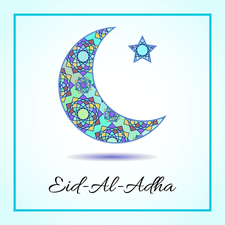 sacrifice: Vector greeting card to Feast of the Sacrifice (Eid-Al-Adha). Congratulations background with text and muslim symbols Illustration