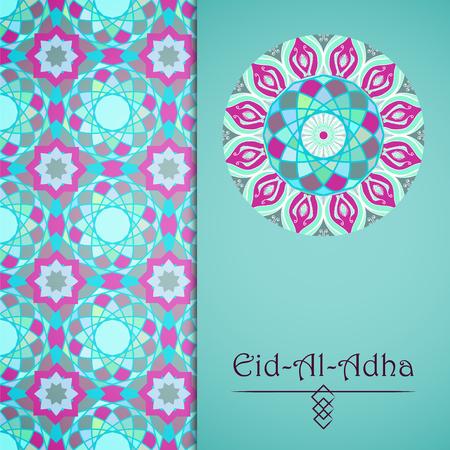sacrificio: tarjeta de felicitación del vector de Fiesta del Sacrificio (Eid-Al-Adha). fondo de la enhorabuena con el texto y patrones de mosaico mandalas Vectores