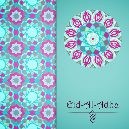 sacrifice: Vector greeting card to Feast of the Sacrifice (Eid-Al-Adha). Congratulations background with text and mosaic mandalas patterns
