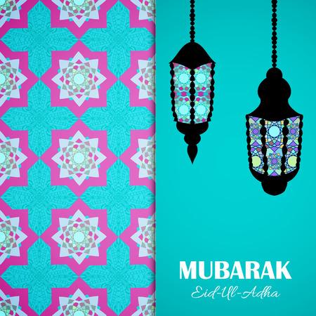 sacrifice: tarjeta de felicitación del vector de Fiesta del Sacrificio (Eid-Al-Adha). fondo de la enhorabuena con el texto y los símbolos musulmanes Vectores