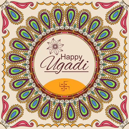 marathi: Happy Ugadi! Vector greeting card with floral mandala frame. Indian lunar new year celebration. Banner design for Gudi Padwa