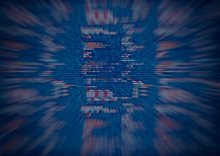 program code: Program code Stock Photo