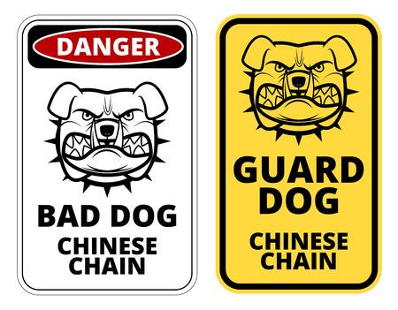 해학적 인: 나쁜 개, 중국어 체인. 유머 만화 표지판입니다. 벡터 일러스트 레이 션